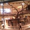 すごい、鳥取二十世紀梨記念館
